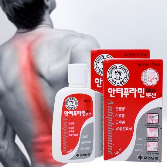 70k - Dầu nóng Hàn Quốc giá sỉ và lẻ rẻ nhất