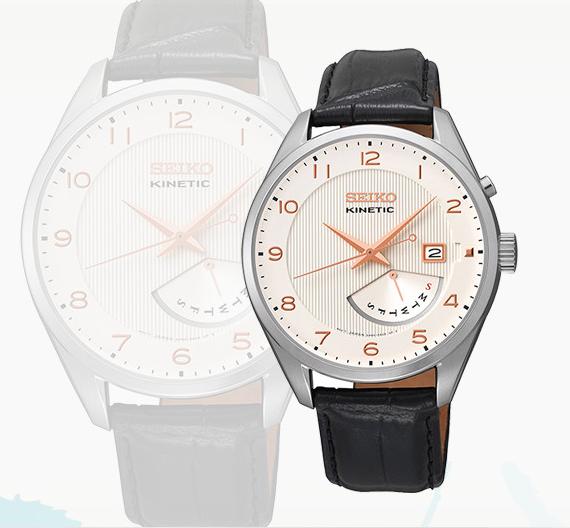 Đồng hồ Seiko Kinetic SRN049p1 - bền bỉ với thời gian