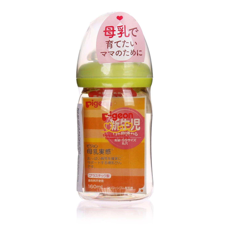 Bình sữa pigeon nội địa Nhật cổ rộng 160 ml