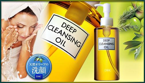 Kết quả hình ảnh cho DHC Deep Cleansing Oil