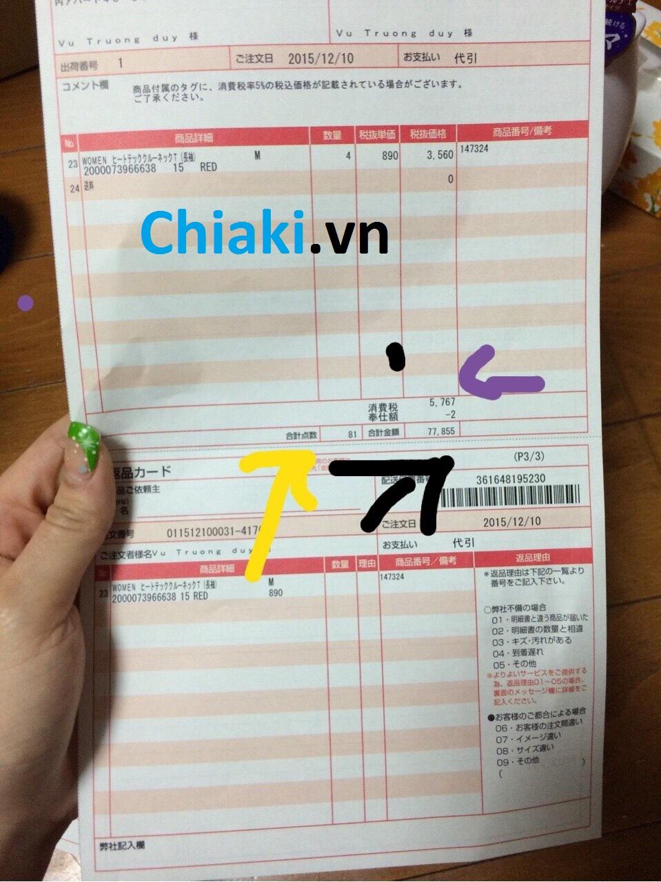 Hóa đơn mua hàng áo giữ nhiệt Uniqlo từ Nhật