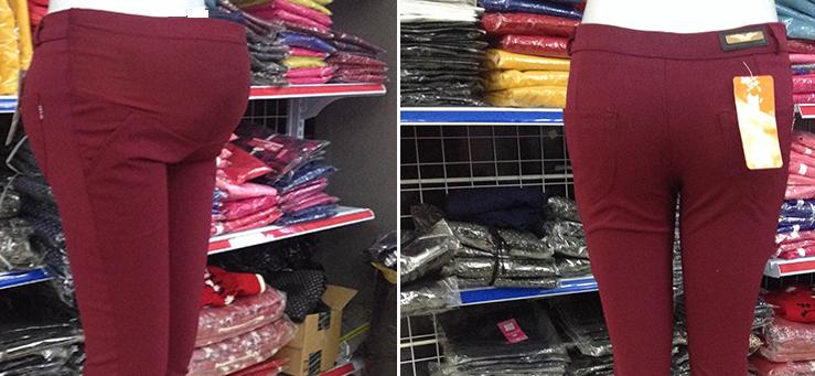 Quần bầu công sở yumi có thiết kế 2 túi trước và 2 túi sau