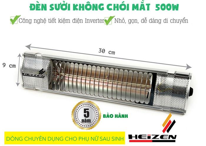 Đèn sưởi nhà tắm Heizen này sử dụng công nghệ PARC chống chói toàn phần