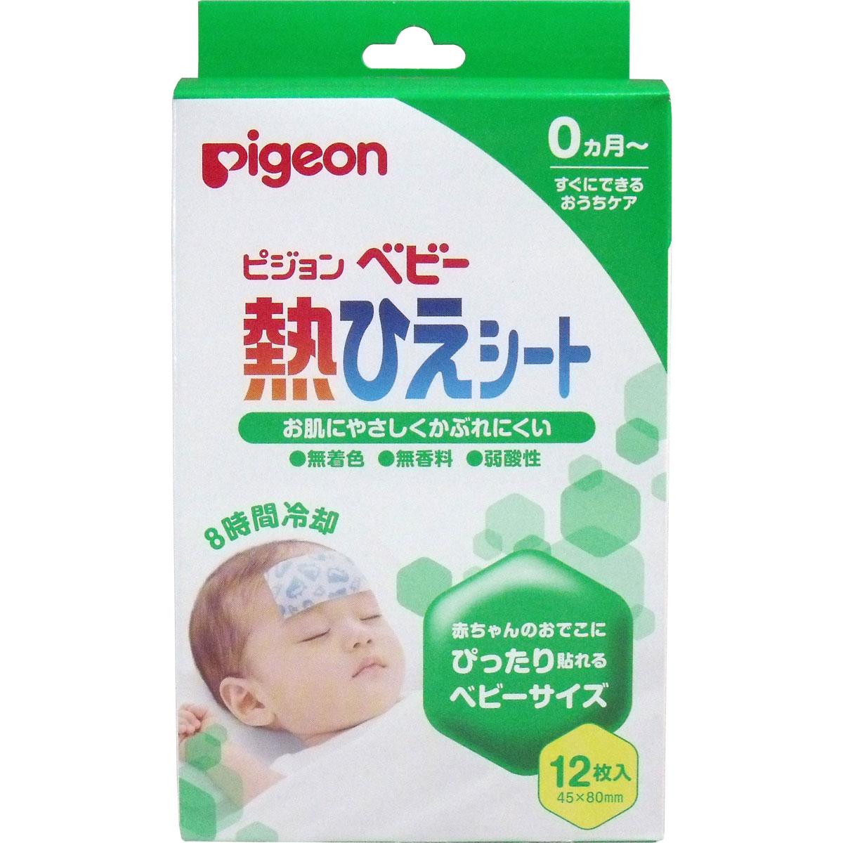 Miếng dán hạ sốt Pigeon có tốt không?