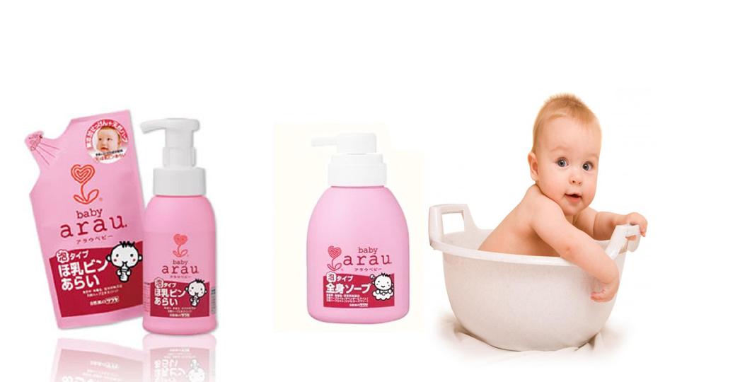 nước rửa bình sữa Arau chính hãng