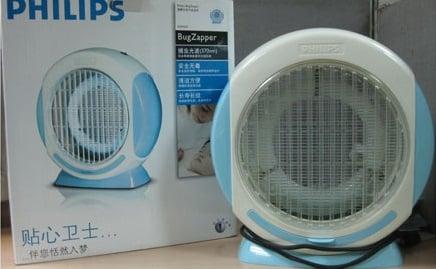 Đèn bắt muỗi Philips là sản phẩm thông minh bảo vệ giấc ngủ của cả gia đình