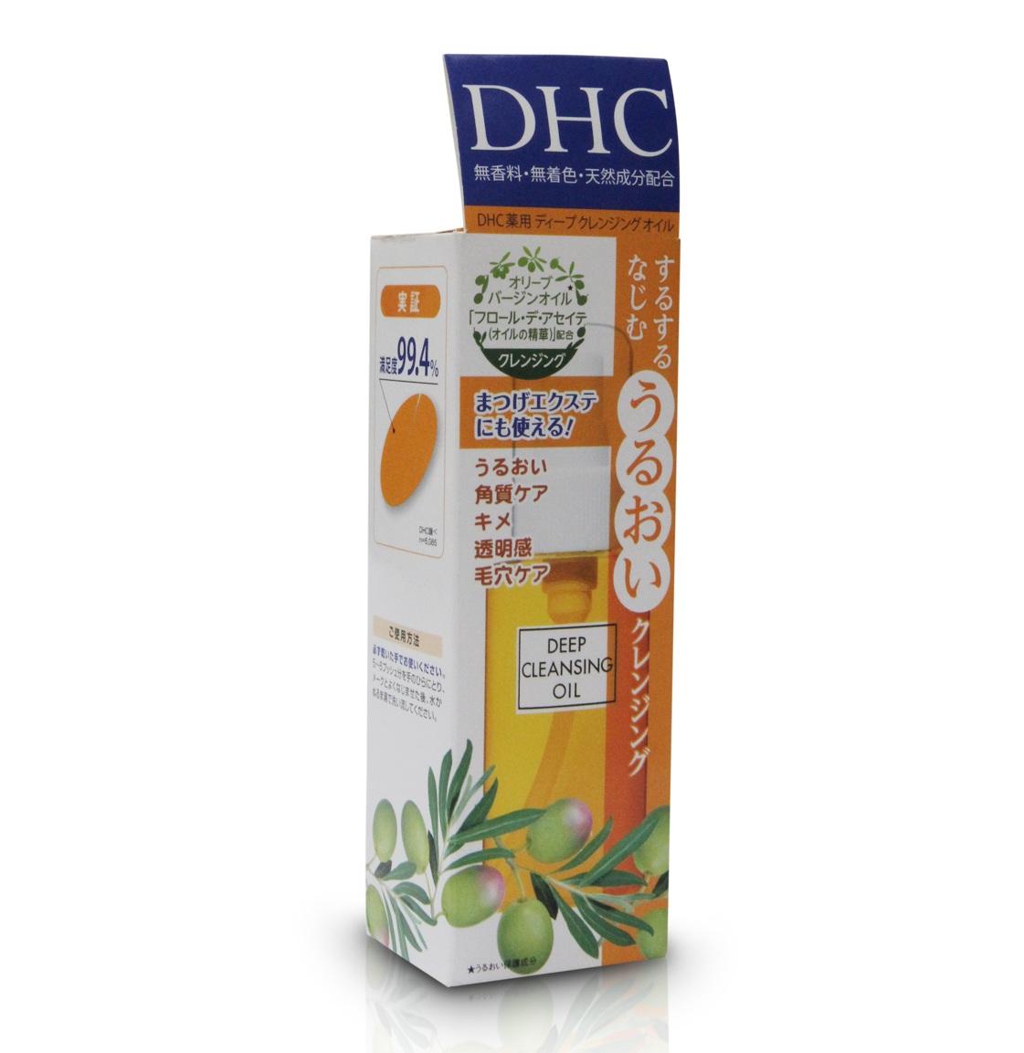 Dầu tẩy trang DHC Nhật Bản Deep Cleansing Oil 70ml
