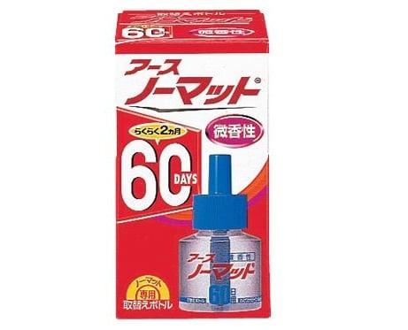 Tinh dầu đuổi muỗi Nhật - hiệu quả, an toàn cho bé 2