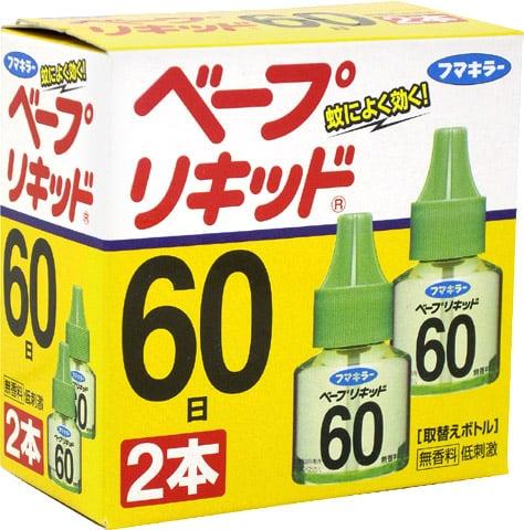 Hộp 2 lọ tinh dầu đuổi muỗi Nhật Bản