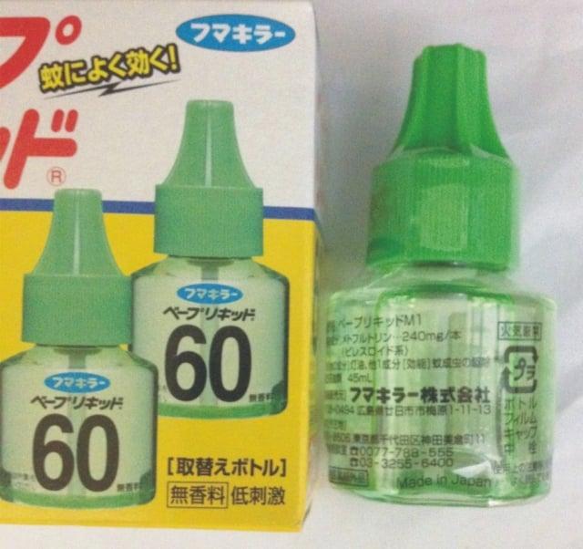 Tinh dầu đuổi muỗi Nhật không mùi, an toàn và tiện dụng