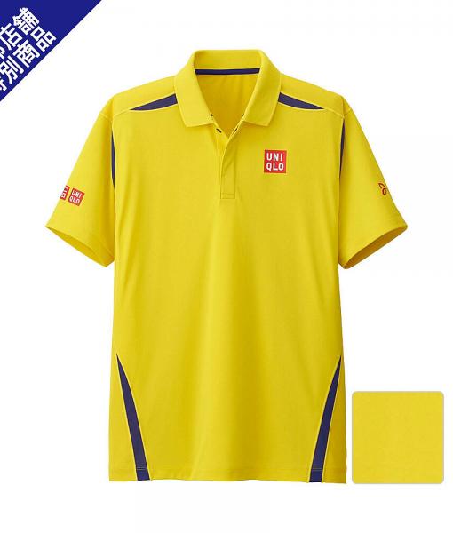 Áo Uniqlo tennis ND AUS 2016 màu vàng