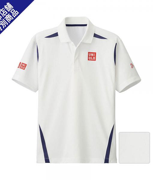 Áo Uniqlo tennis ND AUS 2016 màu trắng