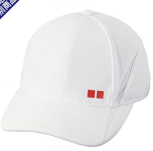 Lớp vải bên ngoài của mũ Uniqlo không bị xù sợi bông hoặc rách sau thời gian dài sử dụng