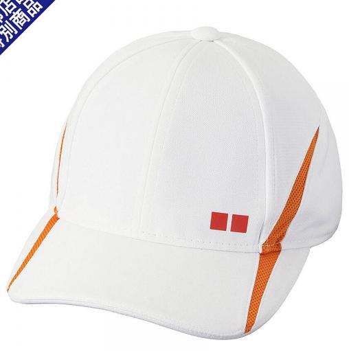Thiết kế thể thao, vành mũ được thiết kế cong nhẹ và dài vừa đủ để có thể chắn ánh nắng mà không làm ảnh hưởng đến tầm nhìn
