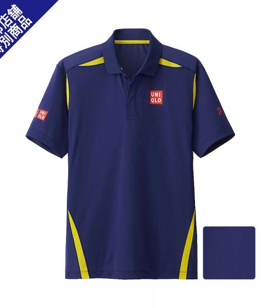 Áo Uniqlo tennis Novak Djokovic ND AUS 2016