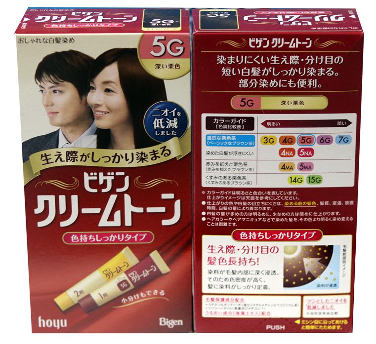 Thuốc Nhuộm Tóc Bigen 80g (Nhật Bản)