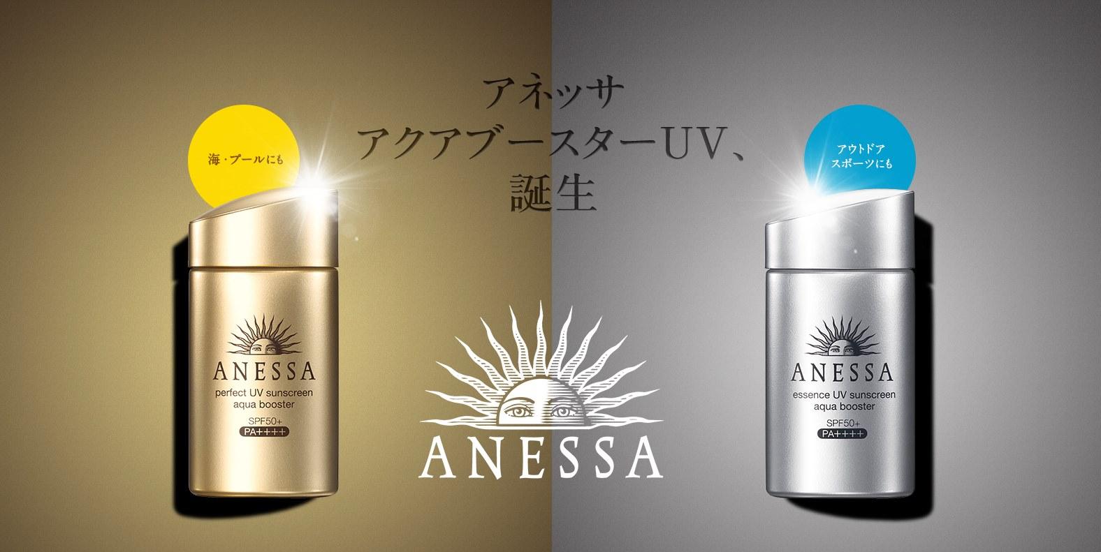 Kem chống nắng Anessa Shiseido