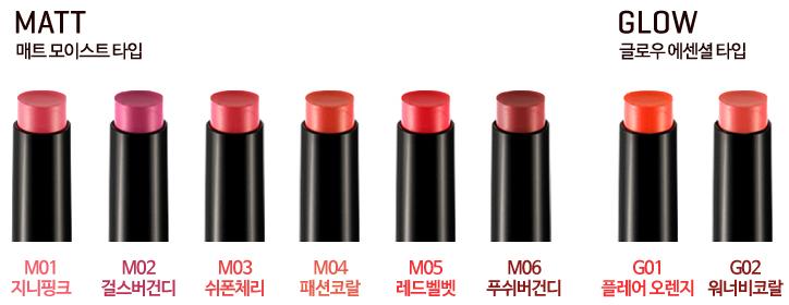 Các màu son Tonymoly Kiss Lover Lip Click Styling Color cho bạn lựa chọn