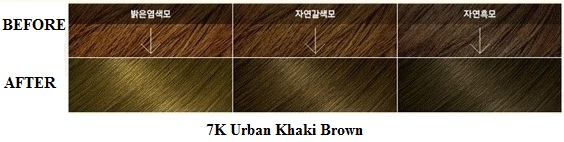 Màu 7K Urban Khaki Brown