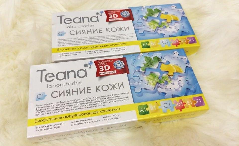 Review Serum Collagen tươi Teana C1