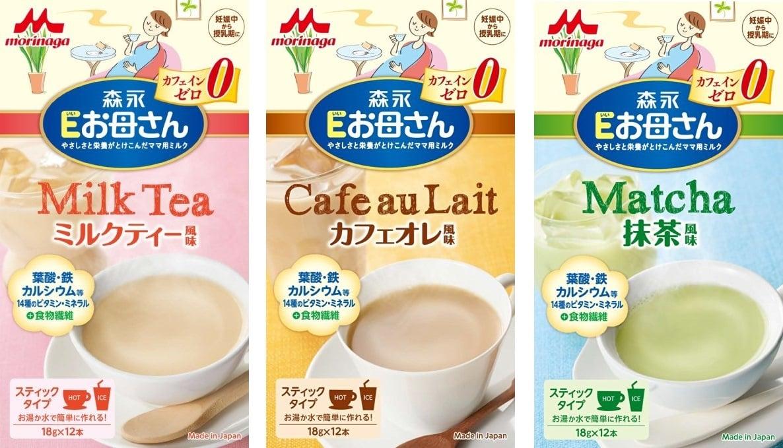 Sữa bầu Morinaga - Thai nhi lên cân, mẹ bầu không béo