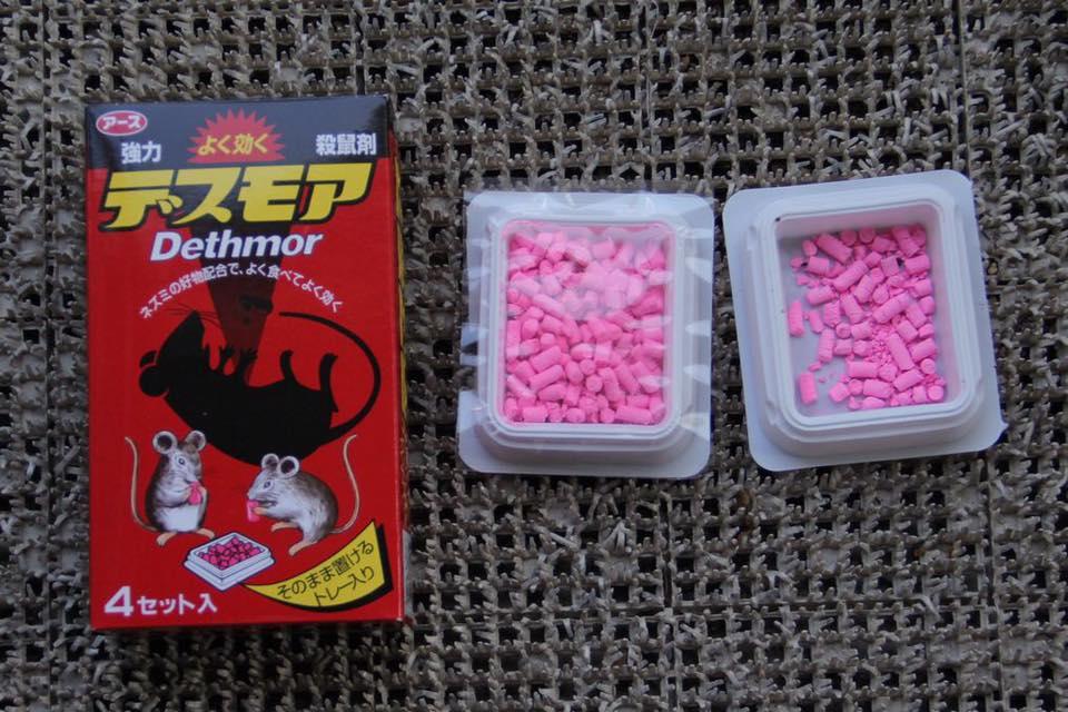 Thuốc diệt chuột Dethmor gồm 4 vỉ 1 hộp