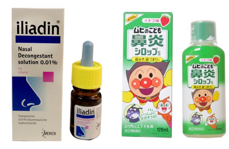 Thuốc nhỏ mũi Iliadin dành cho trẻ sơ sinh và trẻ nhỏ