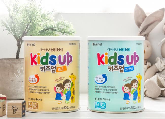 Sữa Kids up 600g Hàn Quốc giúp bé cao lớn