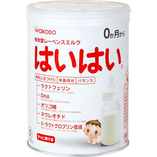 Sữa Wakodo Số 0 Haihai Của Nhật Cho Bé Từ 0 -12 Tháng