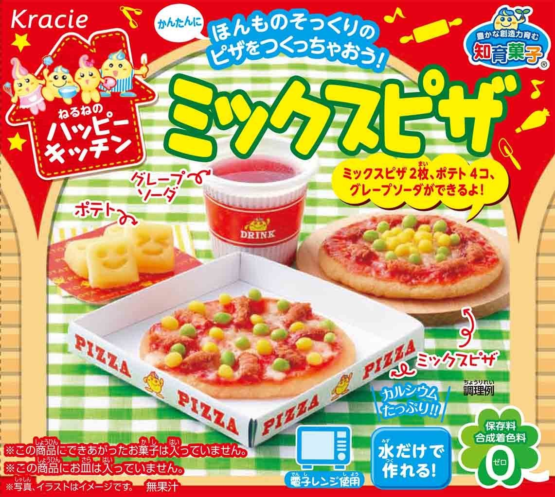 đồ chơi làm bánh pizza