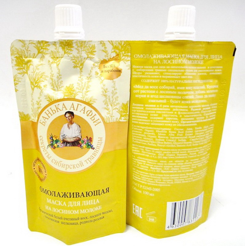 Mặt nạ sữa son bà già Agafia Nga chứa các dưỡng chất từ sữa nai sừng tấm kết hợp với các loại thảo mộc Siberia