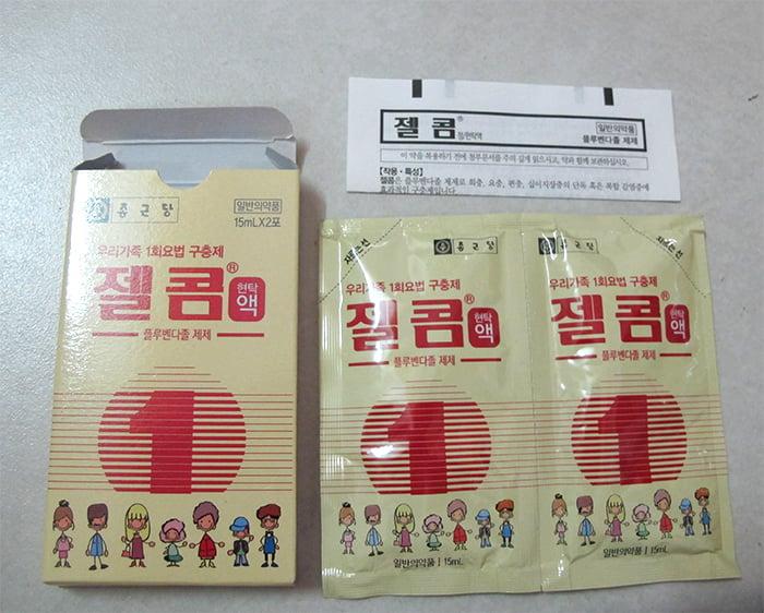 Thuốc tẩy giun zelcom phổ biến tại Hàn Quốc