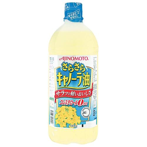 Dầu ăn hoa cải Ajinomoto (1000g) - Bổ sung Omega 3 & 6