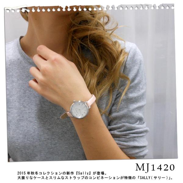 Đồng hồ Marc Jacobs nữ dễ kết hợp trang phục khi sử dụng
