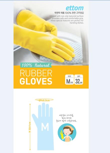 Găng tay được làm từ cao su hoàn toàn tự nhiên, không gây hại co sức khỏe con người