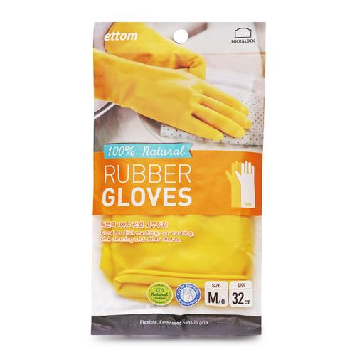 Găng tay sở hữu độ dài đến khủy tay, bám vào cánh tay giúp bạn tránh được các loại nước hóa chất khi rửa bát, giặt quần áo