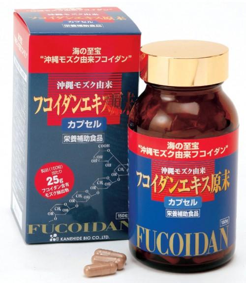 Fucoidan Kanehide Bio - Hỗ Trợ Điều Trị Ung Thư 150 Viên