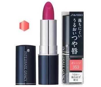 Son Shiseido Integrate Gracy chính hãng