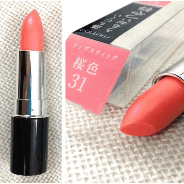 Son Shiseido Integrate Gracy chứa chiết xuất Collagen 2