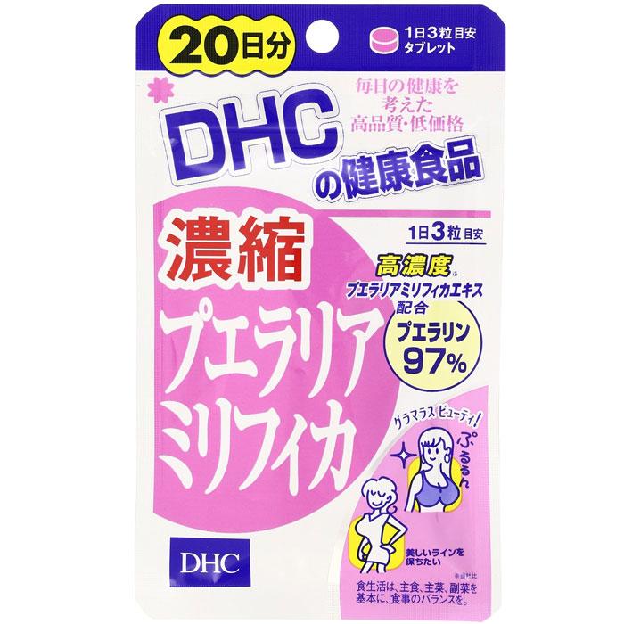 Viên uống nở ngực đẹp da DHC chính hãng từ Nhật Bản
