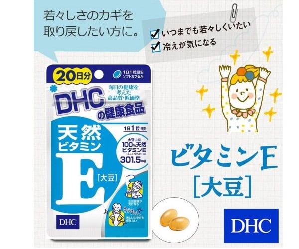 Viên uống DHC bổ sung vitamin E giúp duy trì độ ẩm, làm đẹp da hiệu quả