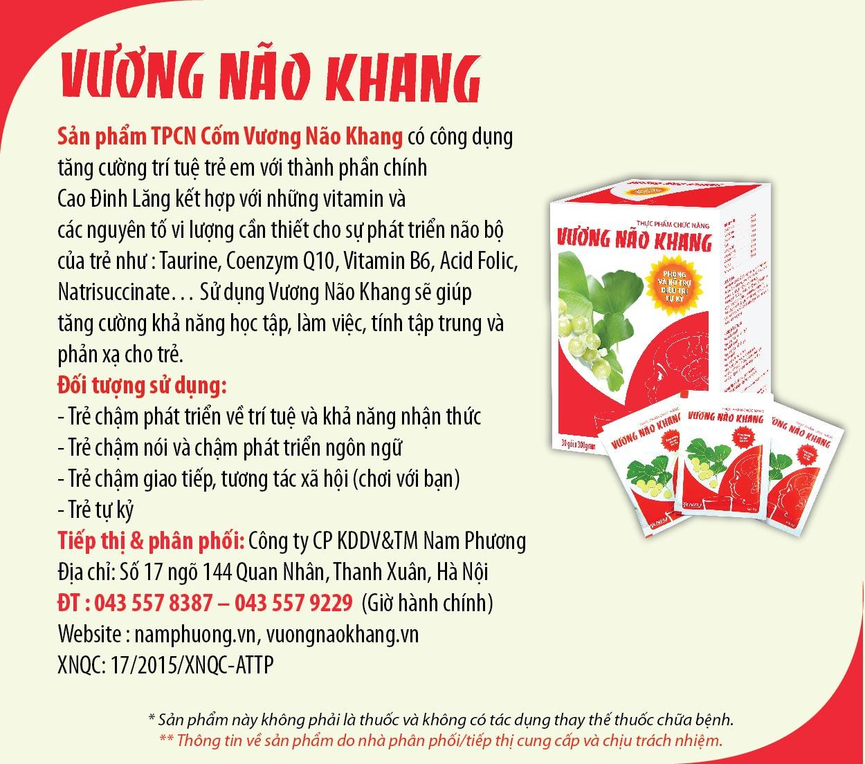 Nhãn sản phẩm thuốc bổ não Vương Não Khang