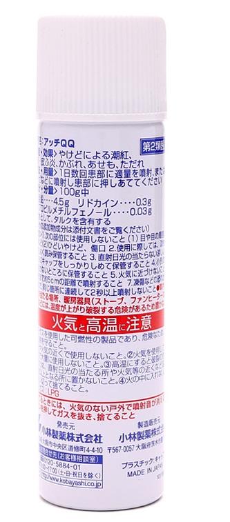 Giúp làm dịu cơm đau, kháng khuẩn chống viêm hiệu quả