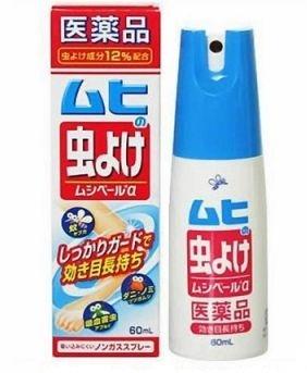 Xịt chống muỗi đốt và côn trùng cắn Muhi 60ml chính hãng từ Nhật Bản
