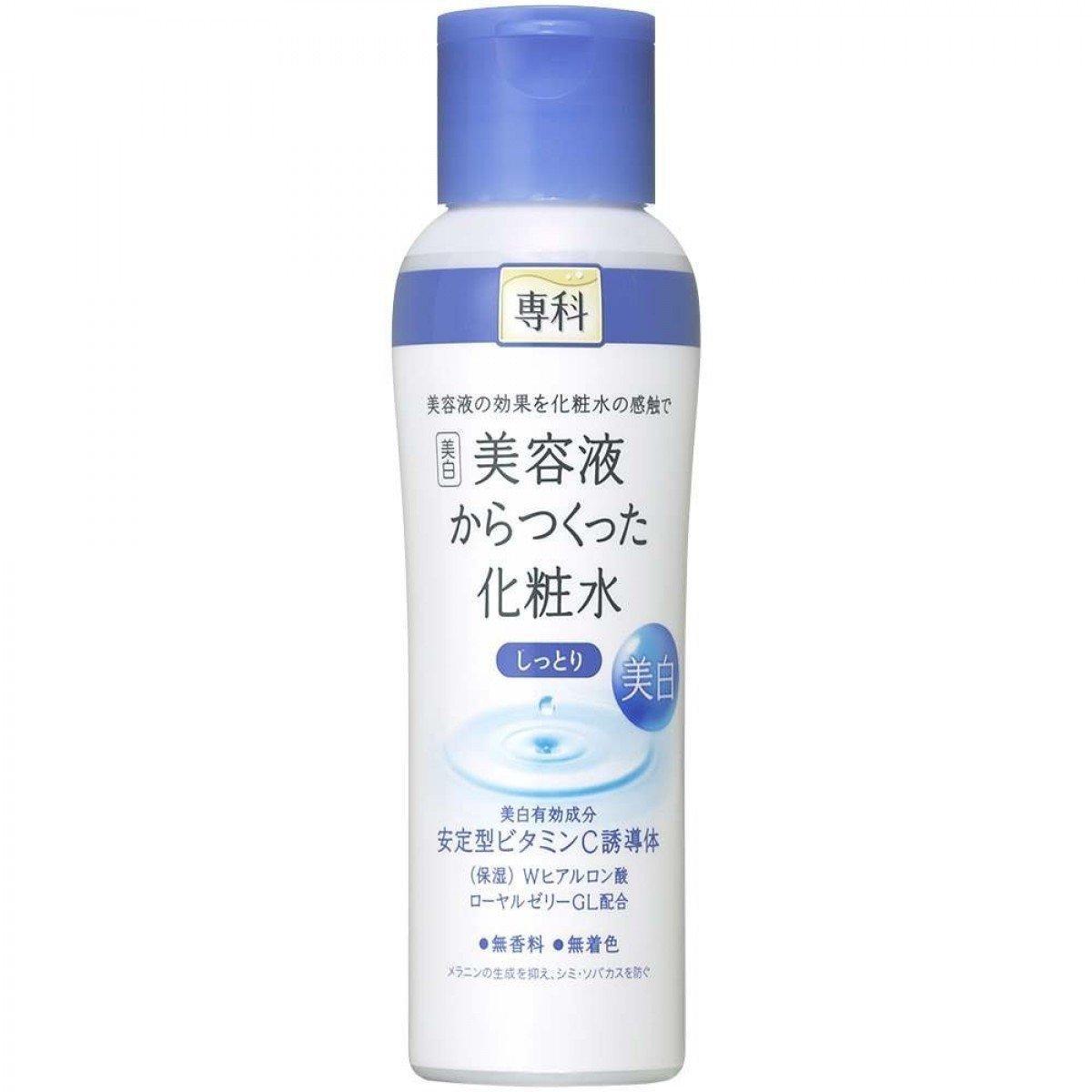 Lotion dưỡng da Shiseido Hada Senka Whitening Lotion 200ml với công nghệ sản xuất các hạt vi chất dưỡng ẩm độc quyền