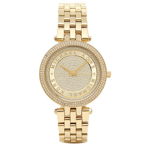Đồng hồ Michael Kors MK3445 cho nữ