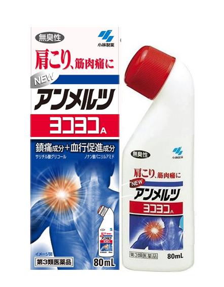 Dầu nóng Nhật giảm đau nhức Yokoyoko giúp giảm đau vai gáy, xương khớp hiệu quả