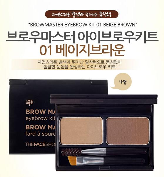 Bột tán mày The Face Shop Brow Master Eyebrow Kit Hàn Quốc là sản phẩm bột vẽ chân mày dạng phấn