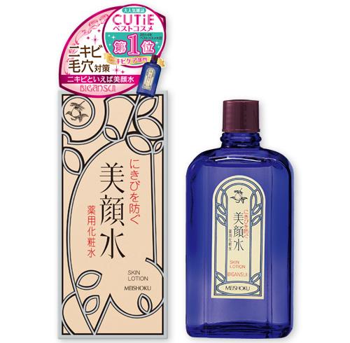 Lotion Meishoku Bigansui Medicated Skin 80ml của Nhật Bản là sản phẩm được đánh giá cao bởi hiệu quả điều trị mụn trứng cá