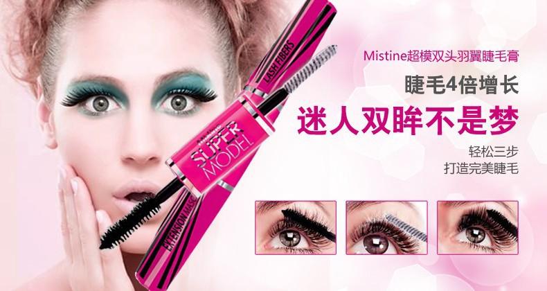 Mascara Mistine Super Model chứa thành phần collagen được thiết kế cọ xoắn ốc 2 mặt tiện dụng
